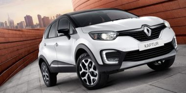 Скидки по программе Трейд-ин на новые автомобили Renault