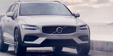 Кредит Volvo